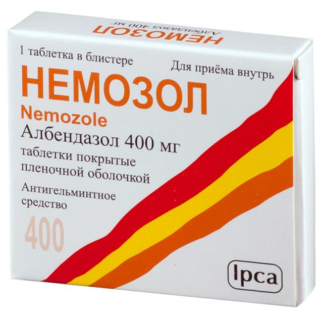 Немозол таблетки п.о 400мг №1 купить в Москве по цене от 186 рублей