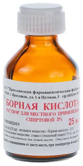 Борная кислота 3% 25мл купить в Москве по цене от 26 рублей