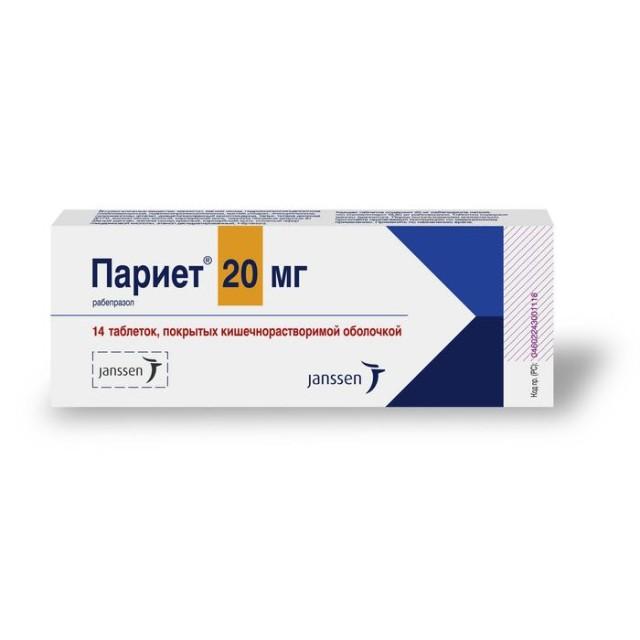 Париет таблетки п.о 20мг №14 купить в Москве по цене от 2220 рублей
