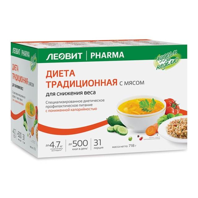 Худеем за неделю компл. пит. Традиционное меню с мясом №5 купить в Москве по цене от 934 рублей