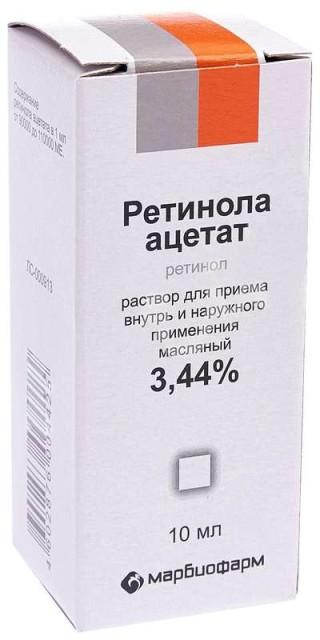 Ретинола ацетат (вит. А) раствор в масле 3,44% 10мл купить в Москве по цене от 32 рублей