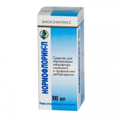 Нормофлорин-Л биокомплекс конц. жидк. 100мл купить в Москве по цене от 181.2 рублей