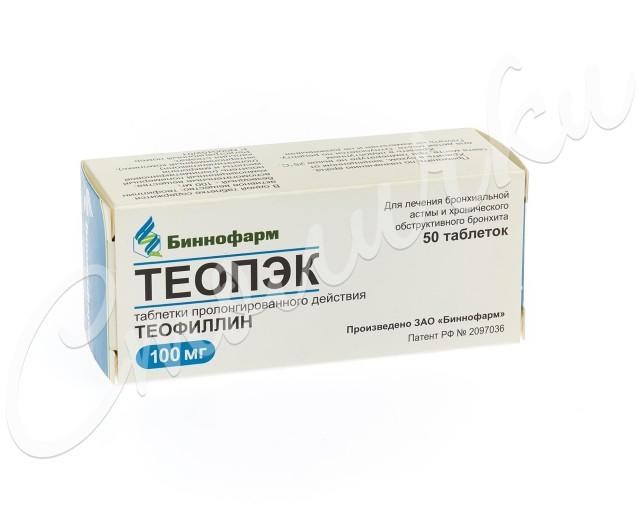 Теопэк таблетки 100мг №50 купить в Москве по цене от 0 рублей