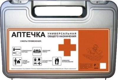 Аптечка Первой помощи Универсальная купить в Москве по цене от 242 рублей