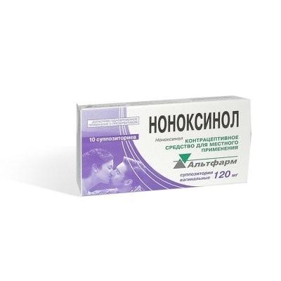 Ноноксинол суппозитории вагинальные 120мг №10 купить в Москве по цене от 374 рублей