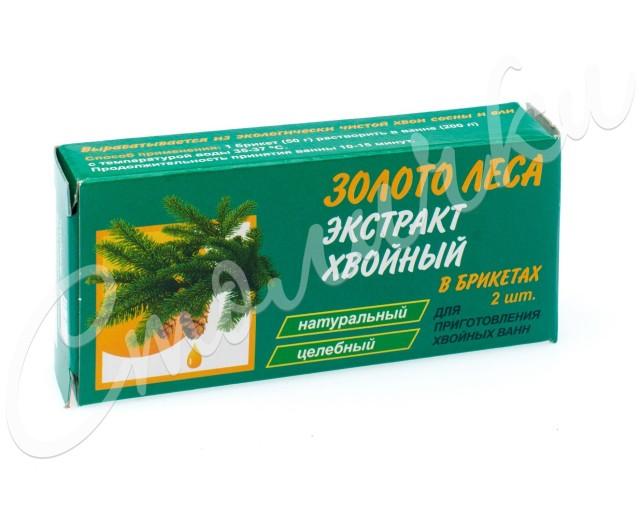 Хвойный экстракт брикеты 50г №2 купить в Москве по цене от 148 рублей