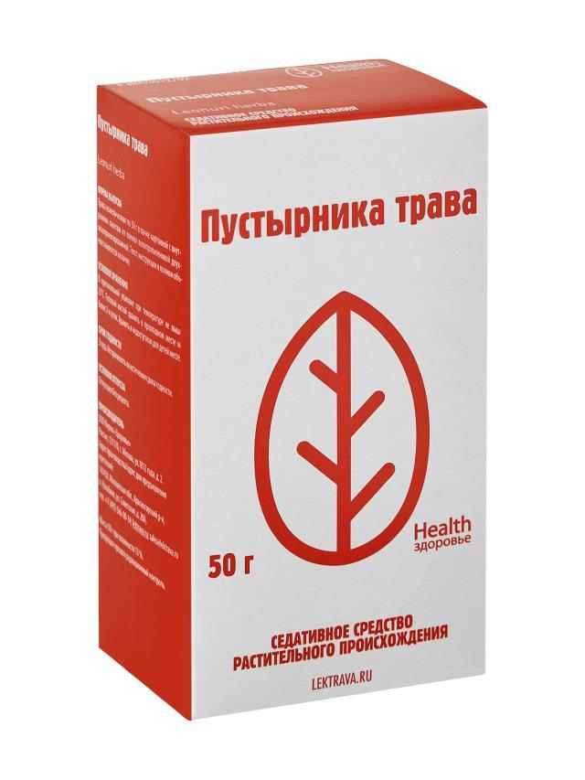 Пустырник трава Здоровье 50г купить в Москве по цене от 60 рублей