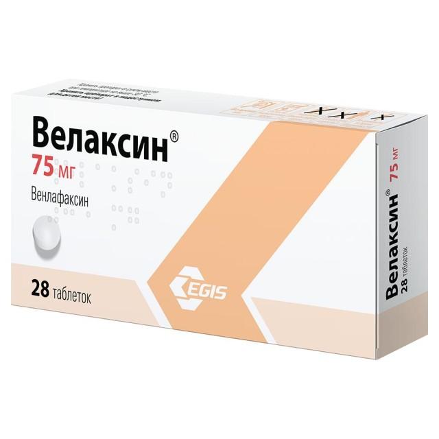 Велаксин таблетки 75мг №28 купить в Москве по цене от 1040 рублей