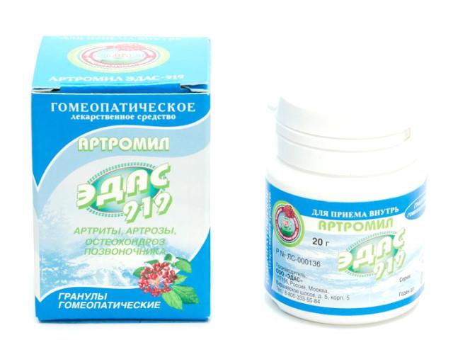 Эдас-919 Артромил (артроз, полиартрит) гранулы 20г купить в Москве по цене от 131 рублей