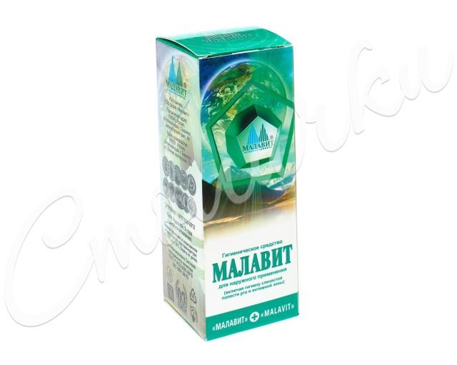 Малавит жидк. 50мл купить в Москве по цене от 319 рублей