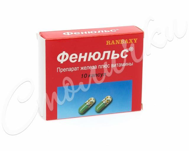 Фенюльс капсулы №10 купить в Москве по цене от 165 рублей