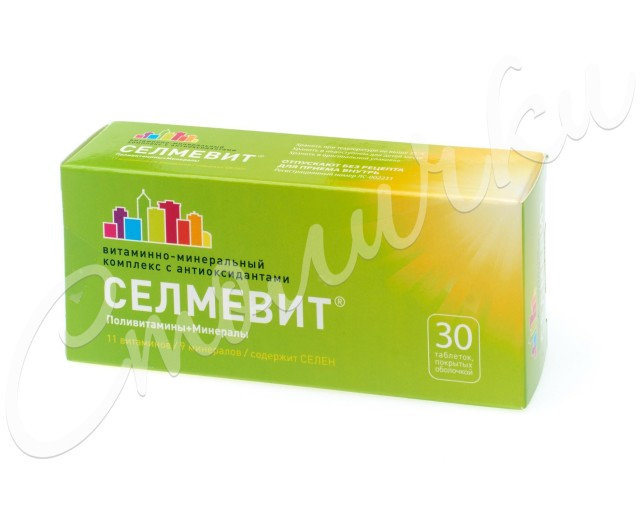 Селмевит таблетки п.о №30 купить в Москве по цене от 199 рублей