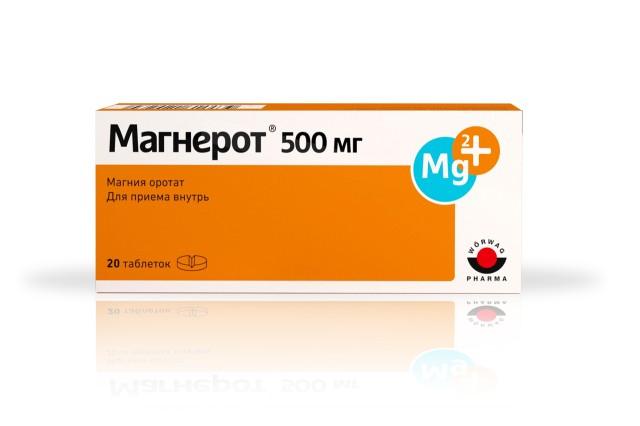 Магнерот таблетки 500мг №20 купить в Москве по цене от 276 рублей