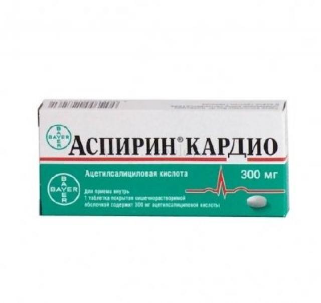 Аспирин Кардио таблетки п.о 300мг №20 купить в Москве по цене от 77 рублей
