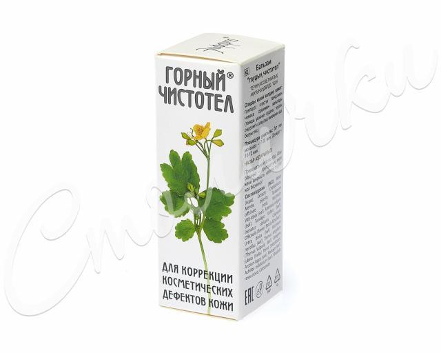Горный чистотел бальзам 15мл купить в Москве по цене от 70 рублей