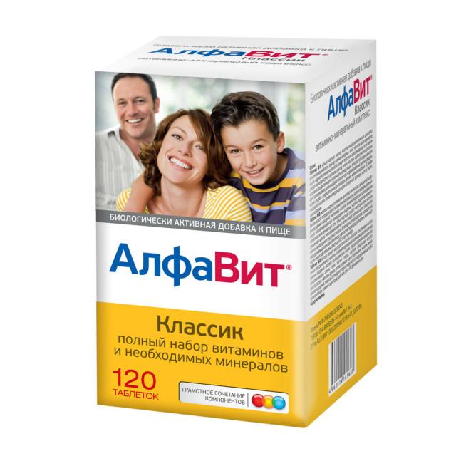 Алфавит таблетки №120 купить в Москве по цене от 510 рублей