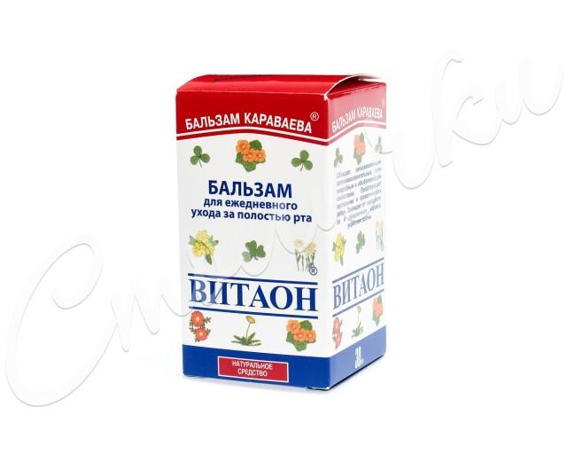 Витаон для полости рта 30мл купить в Москве по цене от 211 рублей