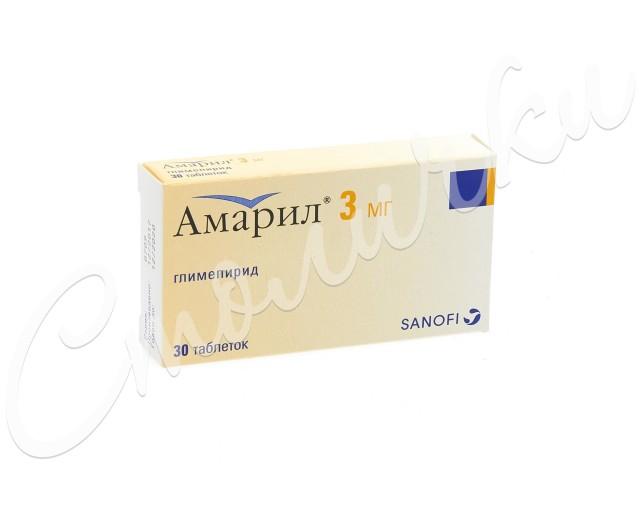 Амарил таблетки 3мг №30 купить в Москве по цене от 1050 рублей