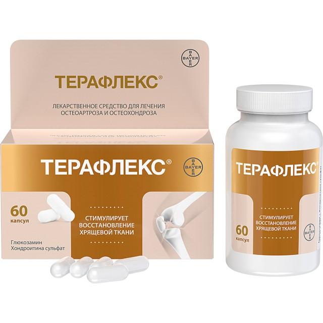 Терафлекс капсулы №60 купить в Москве по цене от 1430 рублей