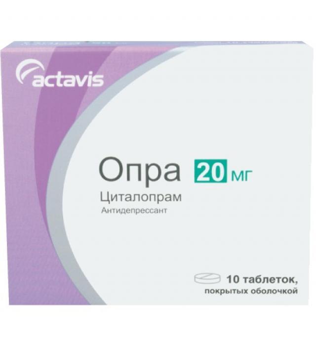 Опра таблетки п.о 20мг №10 купить в Москве по цене от 0 рублей