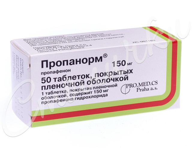 Пропанорм таблетки п.о 150мг №50 купить в Москве по цене от 338.5 рублей