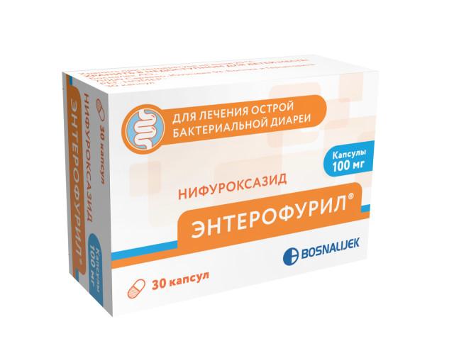 Энтерофурил капсулы 100мг №30 купить в Москве по цене от 313 рублей