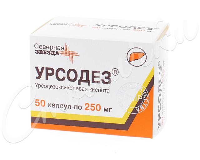 Урсодез капсулы 250мг №50 купить в Москве по цене от 618 рублей