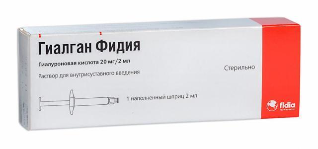 Гиалган Фидия раствор для инъекций 20мг/2мл купить в Москве по цене от 4780 рублей