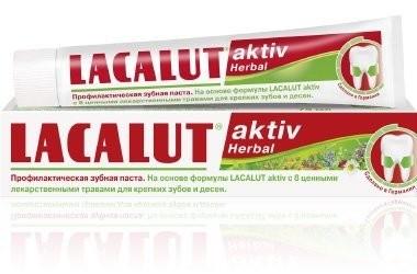 Лакалют зубная паста Актив Хербал 50мл купить в Москве по цене от 199 рублей