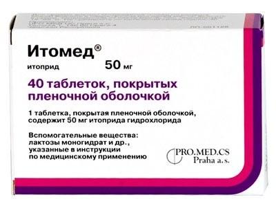 Итомед таблетки п.о 50мг №40 купить в Москве по цене от 385 рублей
