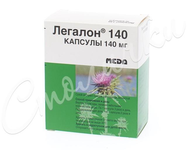 Легалон 140 капсулы №30 купить в Москве по цене от 556 рублей