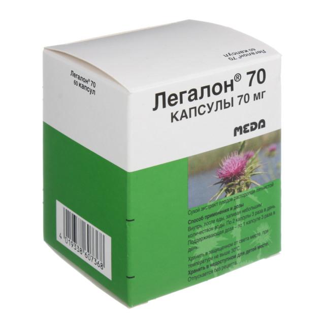 Легалон 70 капсулы №30 купить в Москве по цене от 404 рублей
