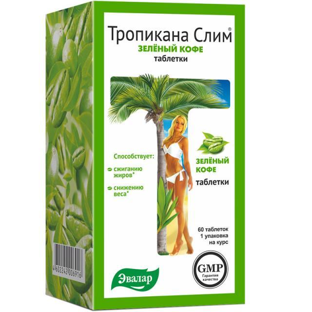 Тропикана слим зеленый кофе таблетки Эвалар №60 купить в Москве по цене от 364 рублей