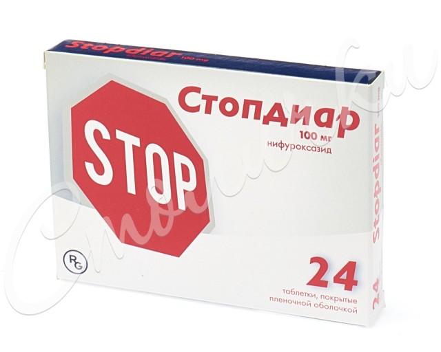 Стопдиар таблетки п.о 100мг №24 купить в Москве по цене от 219 рублей