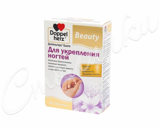Доппельгерц Бьюти Укрепление ногтей таблетки №30 купить в Москве по цене от 731 рублей