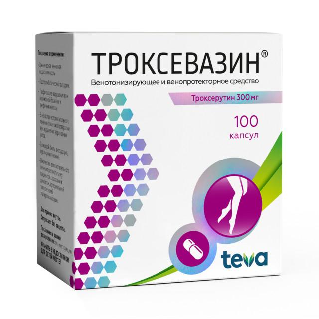 Троксевазин капсулы 300мг №100 купить в Москве по цене от 893 рублей