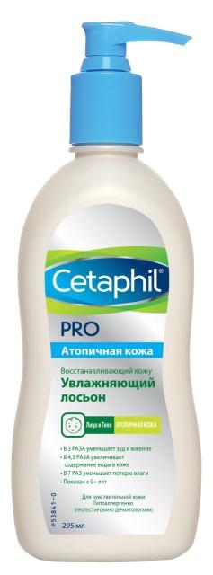 Сетафил Про лосьон для тела увлажняющий 295мл купить в Москве по цене от 1130 рублей