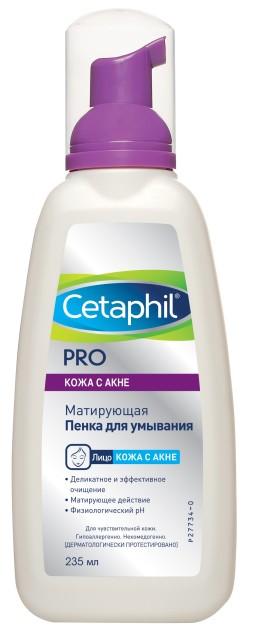 Сетафил Про пенка для умывания матир. 235мл купить в Москве по цене от 1060 рублей