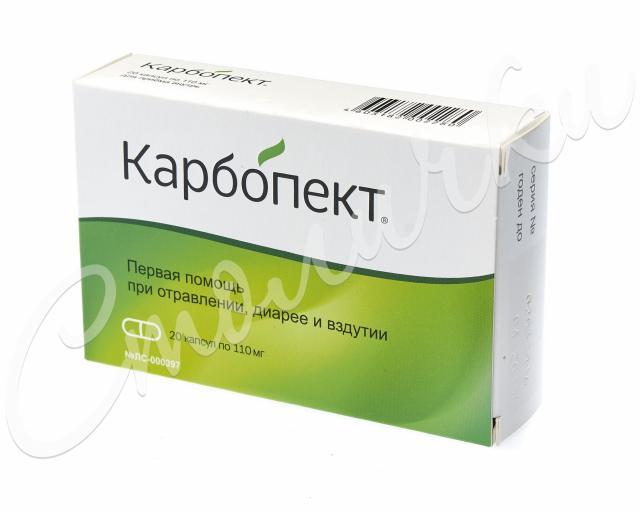 Карбопект капсулы 110мг №20 купить в Москве по цене от 85 рублей