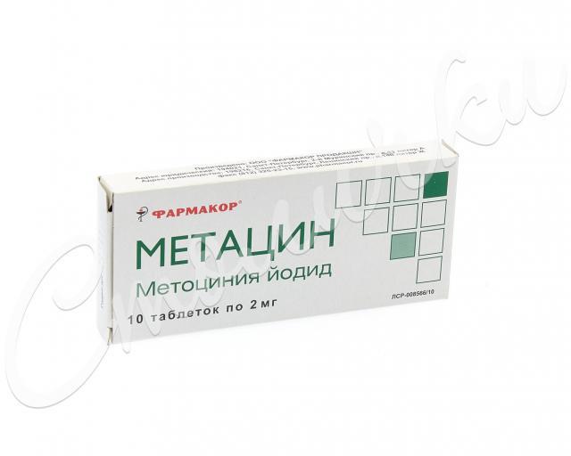 Метацин таблетки 2мг №10 Фармакор купить в Москве по цене от 262 рублей