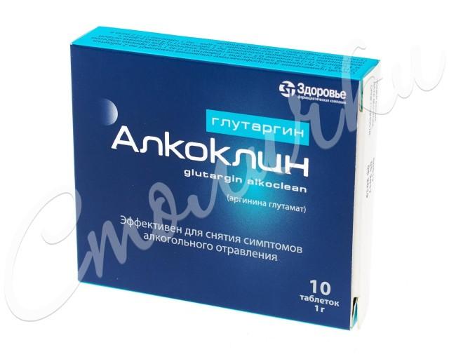 Алкоклин глутаргин таблетки 1г №10 купить в Москве по цене от 467 рублей