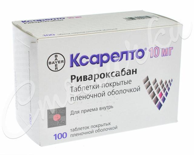 Ксарелто таблетки 10мг №100 купить в Москве по цене от 10296.5 рублей