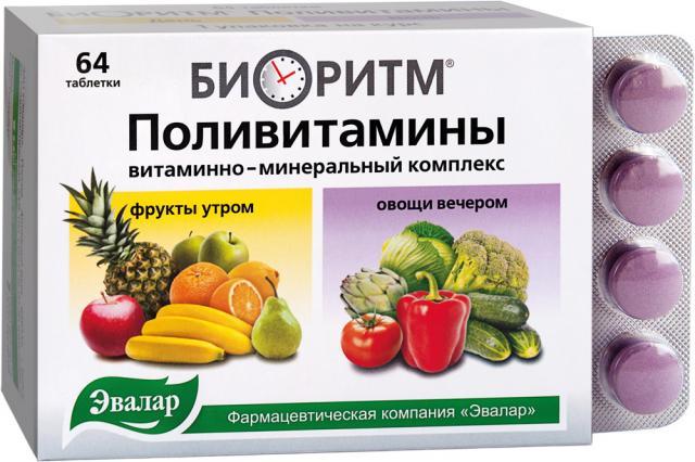 Биоритм Поливитамины Эвалар таблетки №64 купить в Москве по цене от 213 рублей