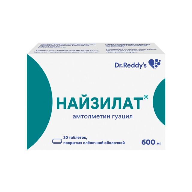 Найзилат таблетки п.о 600мг №20 купить в Москве по цене от 592 рублей