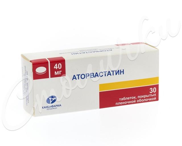 Аторвастатин таблетки 40мг №30 купить в Москве по цене от 328.5 рублей