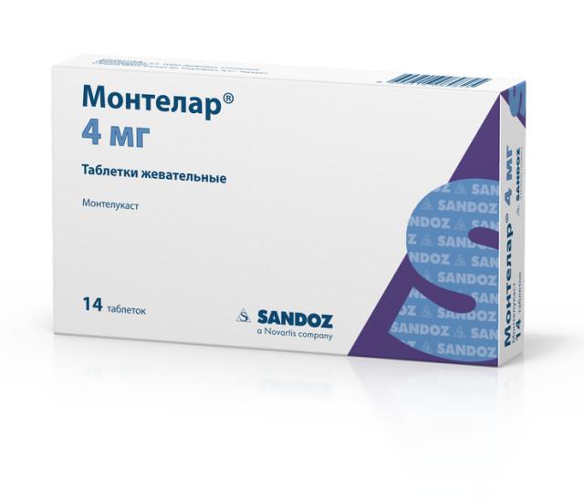 Монтелар таблетки жевательные 4мг №14 купить в Москве по цене от 504 рублей