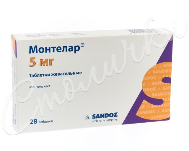 Монтелар таблетки жевательные 5мг №28 купить в Москве по цене от 884 рублей