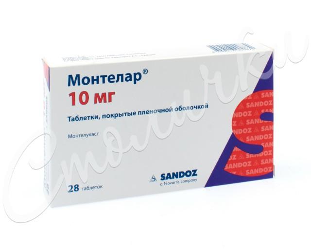 Монтелар таблетки п.о 10мг №28 купить в Москве по цене от 872 рублей