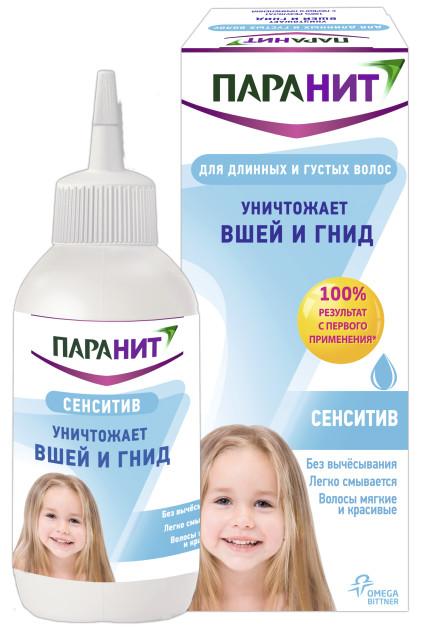 Паранит Сенситив ср-во 150мл купить в Москве по цене от 1030 рублей