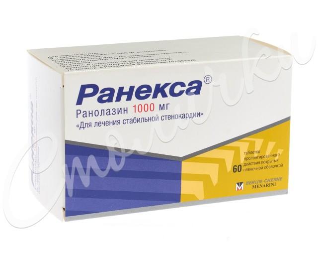 Ранекса таблетки пролонг. 1000мг №60 купить в Москве по цене от 3550 рублей